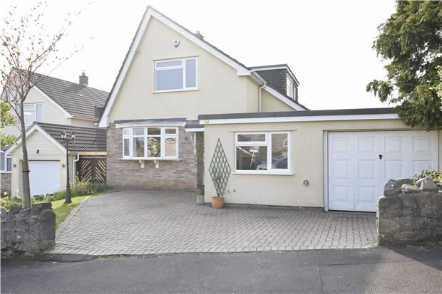 Thumbnail Detached house for sale in Northleaze, Long Ashton, Bristol