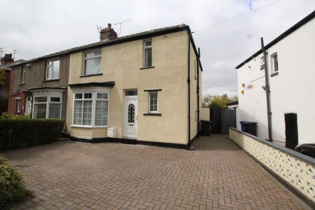 Thumbnail Semi-detached house to rent in Robert Road, Sheffield