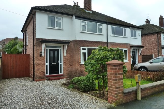 Thumbnail Semi-detached house to rent in Bakewell Road, Hazel Grove, Stockport