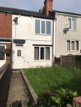2 bed terraced house for sale in Manor Avenue, Goldthorpe, Rotherham S63