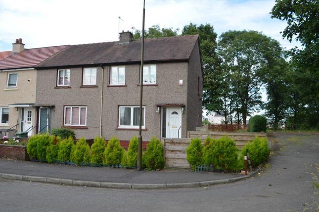 Thumbnail End terrace house to rent in Paterson Place, Bonnybridge