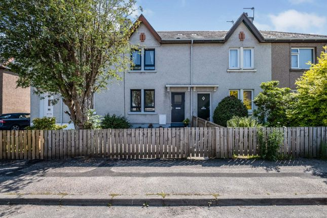 2 bed terraced house for sale in Dunain Road, Inverness IV3