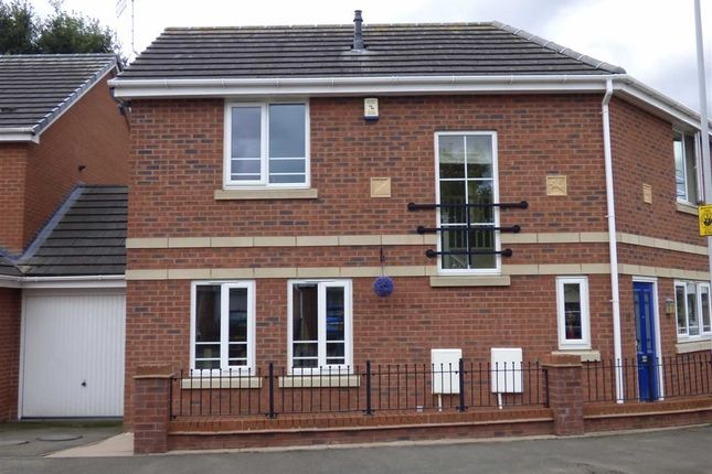 Thumbnail Semi-detached house for sale in Upton Green, Wolverhampton