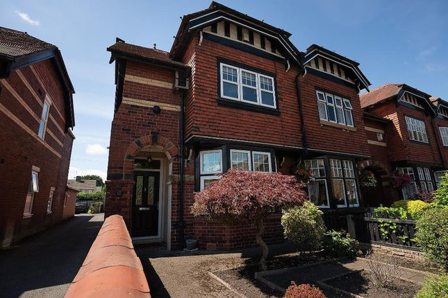Thumbnail End terrace house to rent in King Street, Whalley