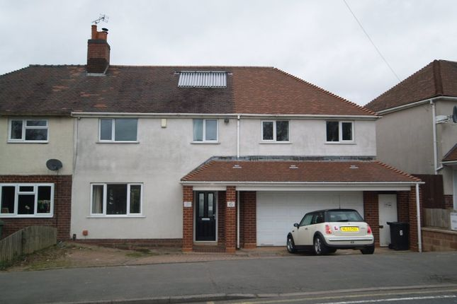 Thumbnail Semi-detached house for sale in Queensway, Stourbridge