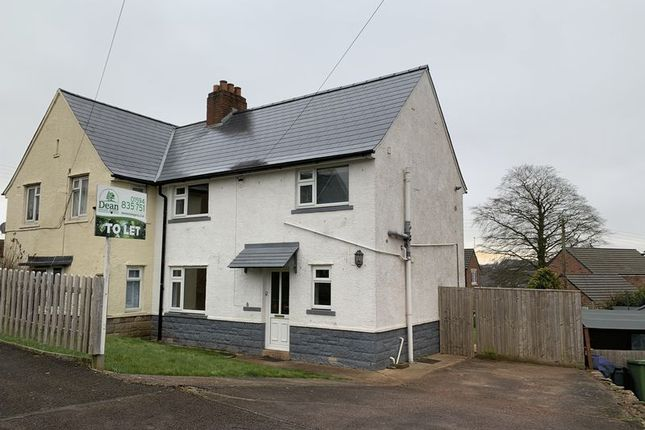 Thumbnail Property to rent in Sunnybank, Coleford