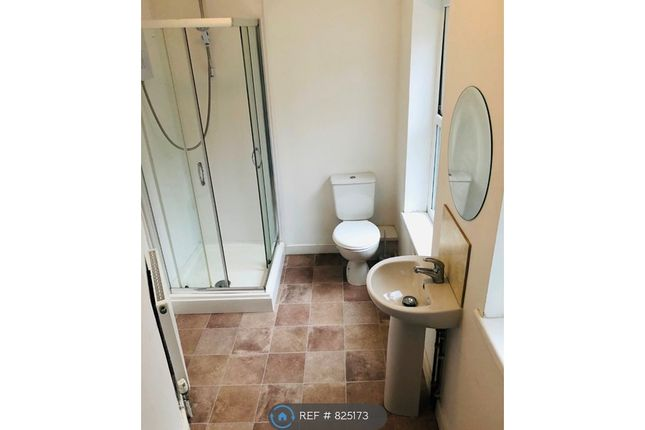 Private En Suite of Holderness Road, Hull HU9