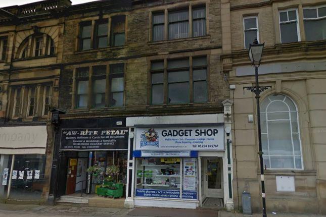 Thumbnail Office for sale in 103-105 Blackburn Road, 1st Floor Offices, Accrington