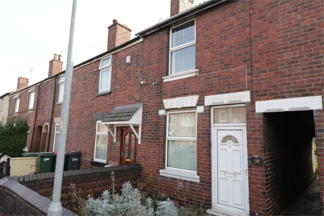 Clough Street, Masbrough, Rotherham, South Yorkshire S61