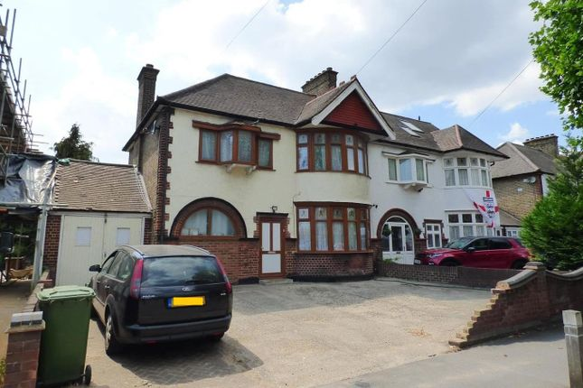Thumbnail Semi-detached house for sale in Upney Lane, Barking