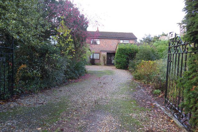 Colkett Drive, Old Catton, Norwich NR6