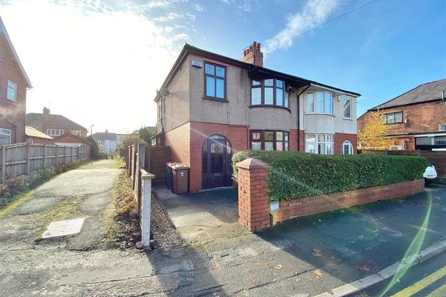 Thumbnail Property to rent in Sharoe Green Lane, Fulwood, Preston