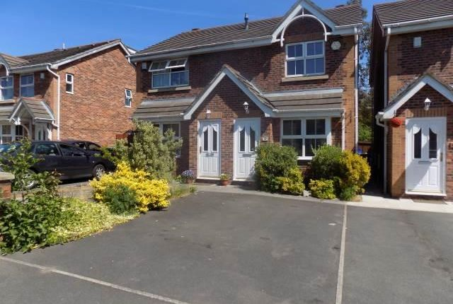 Thumbnail Semi-detached house to rent in Railway Road, Chorley