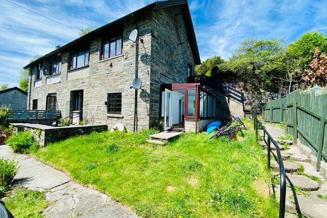 Thumbnail Flat for sale in 5 The Mill, Slockavullin, Kilmartin, Argyll
