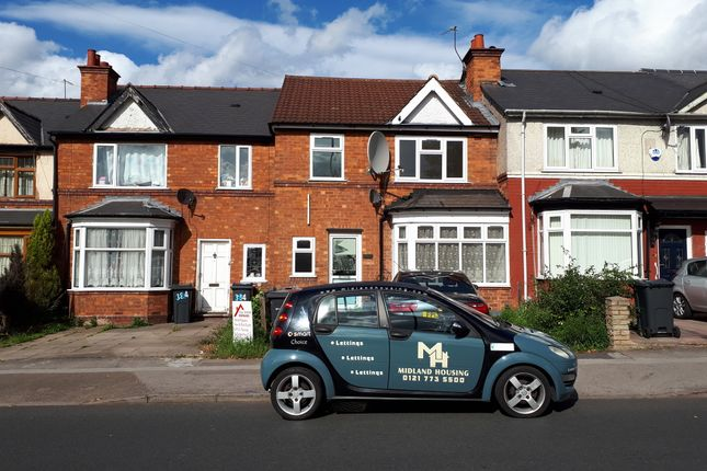 Thumbnail Terraced house to rent in Shaftmoor Lane, Hall Green, Birmingham