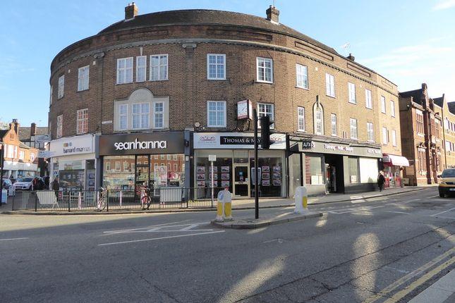 Thumbnail Retail premises to let in The Quadrant, Epsom, Surrey