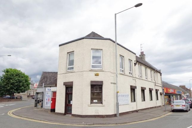 Thumbnail Land for sale in Parkhill Terrace, Commercial Road, Leven