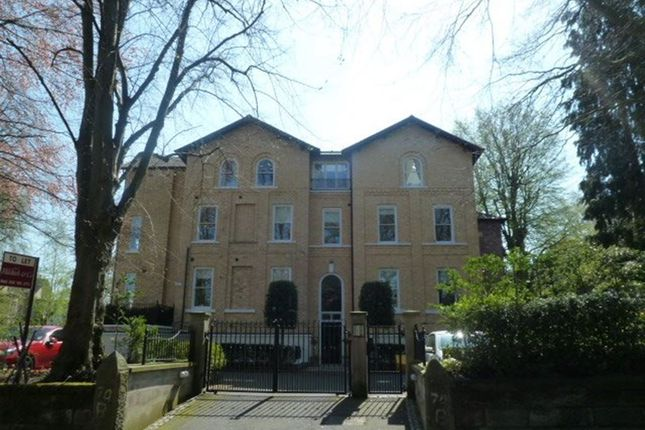 Thumbnail Flat to rent in Chesham Place, Bowdon, Cheshire