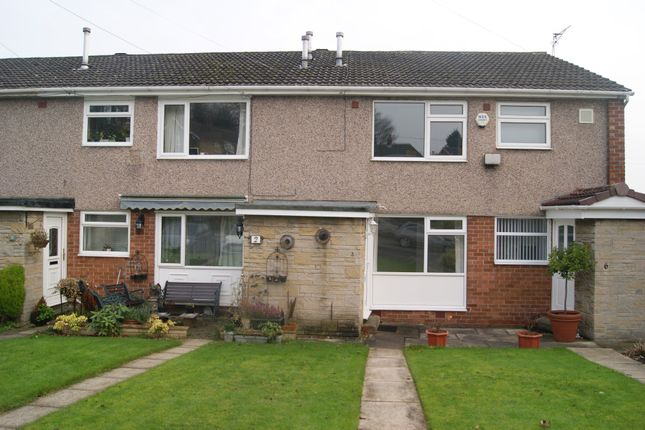 Thumbnail Flat to rent in Ashlea Court, Newmillerdam, Wakefield