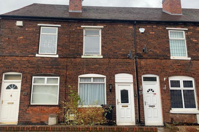 Exterior of Birmingham Street, Willenhall WV13