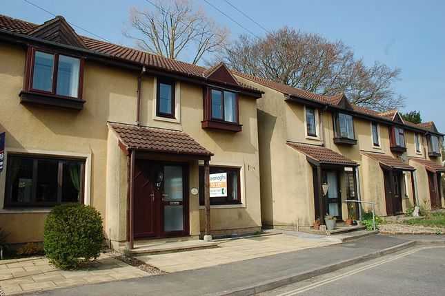 Thumbnail Terraced house to rent in Trowbridge Road, Hilperton, Trowbridge
