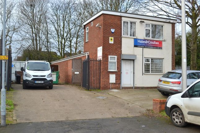 Thumbnail Leisure/hospitality to let in Northampton Road, Scunthorpe North Lincolnshire