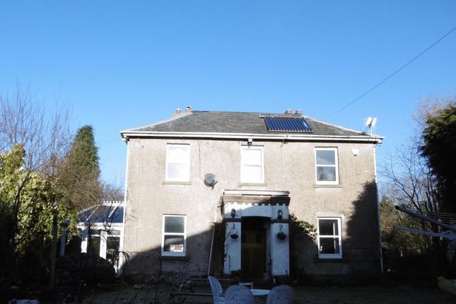 Thumbnail Detached house to rent in Forest Vale Road, Forest Vale Industrial Estate, Cinderford