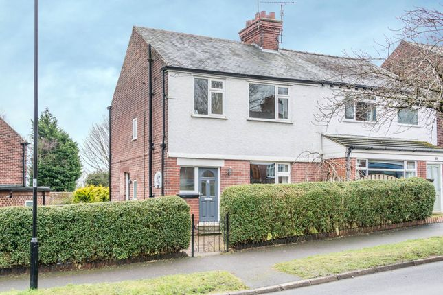 Thumbnail Semi-detached house for sale in Park Head Crescent, Sheffield