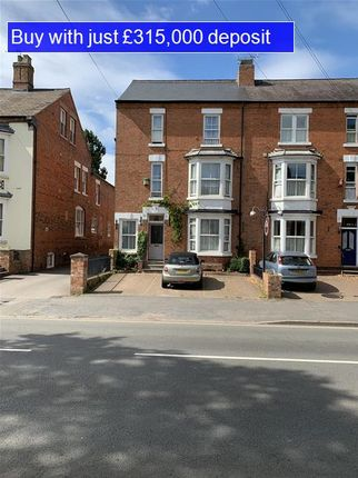 Thumbnail Hotel/guest house for sale in Shipston Road, Stratford-Upon-Avon