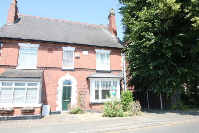 Thumbnail Semi-detached house for sale in Station Road, Polesworth, Tamworth