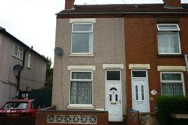 Thumbnail End terrace house to rent in Welland Road, Stoke, Coventry