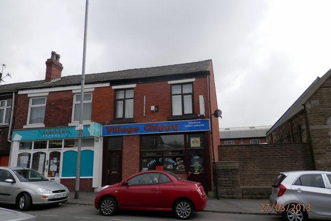 Thumbnail Retail premises to let in Market Street, Adlington, Chorley