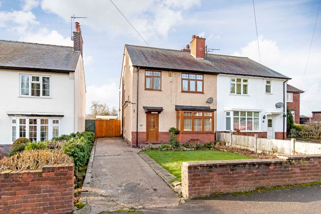 Thumbnail Semi-detached house for sale in Churchside, Hasland, Chesterfield