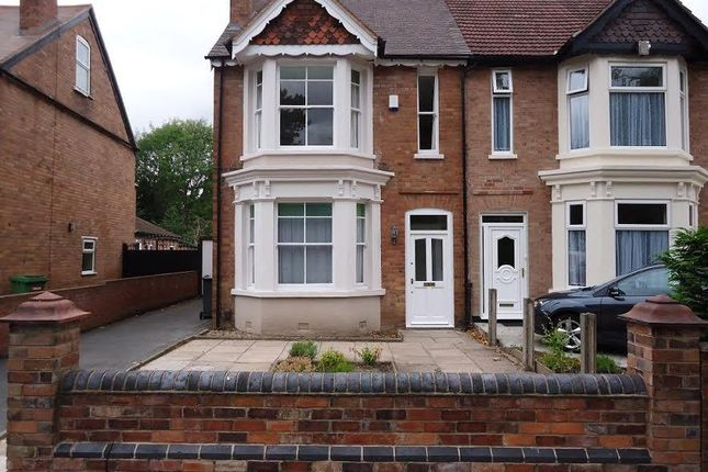 Thumbnail Detached house to rent in Park Road West, Wolverhampton