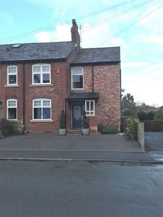 Thumbnail Semi-detached house to rent in 47 Moss La, A/E