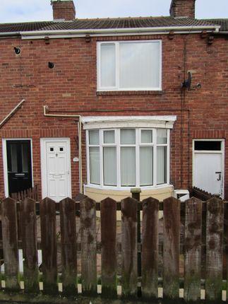 2 bedroom terraced house to rent in Hardwick Street, Blackhall