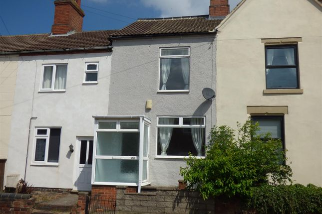 Thumbnail Terraced house to rent in Bernard Street, Woodville, Swadlincote
