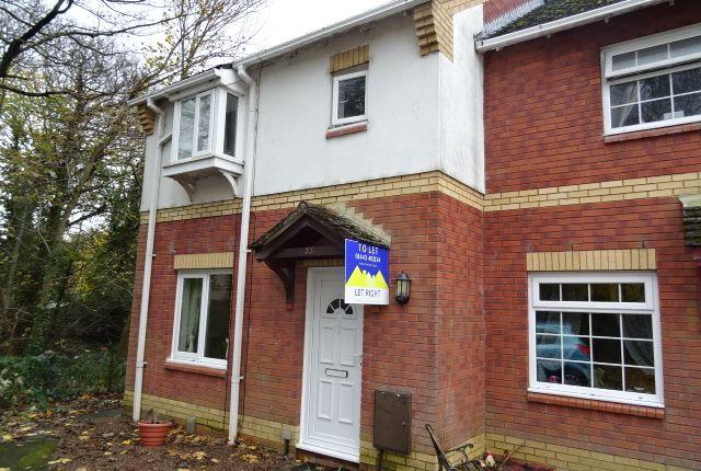 Thumbnail End terrace house to rent in Clos Aneurin, Rhydyfelin, Pontypridd