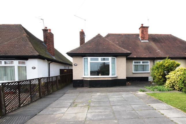 Thumbnail Semi-detached bungalow for sale in Heanor Road, Ilkeston
