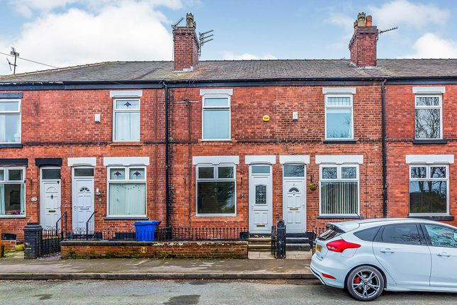 2 bed terraced house for sale in Gorsey Mount Street, Offerton, Stockport, Cheshire SK1