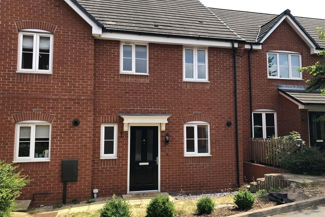 Thumbnail Property to rent in Quayle Court, Kidderminster