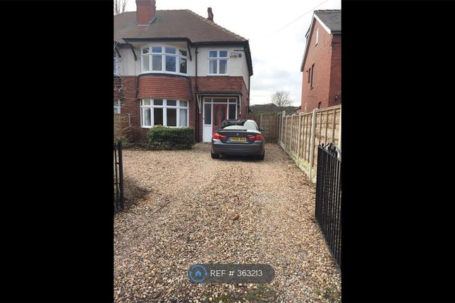 Thumbnail Semi-detached house to rent in Lidgett Park Grove, Leeds