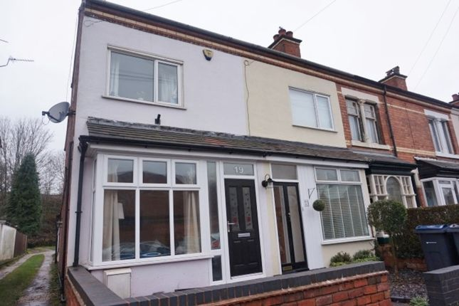 2 bed end terrace house for sale in Riland Road, Sutton Coldfield