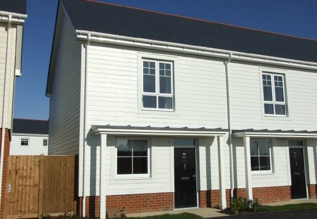 Thumbnail Property to rent in Holborough Lakes, Snodland, Kent.