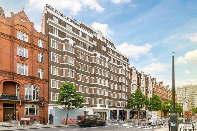 Thumbnail Flat for sale in Sloane Street, London