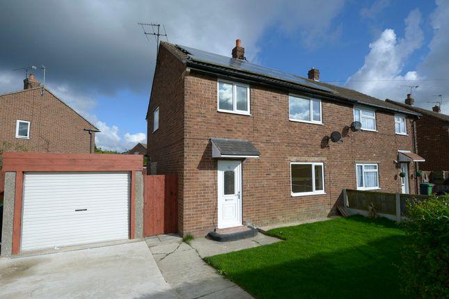 Thumbnail Semi-detached house for sale in Bracken Avenue, Heath, Chesterfield