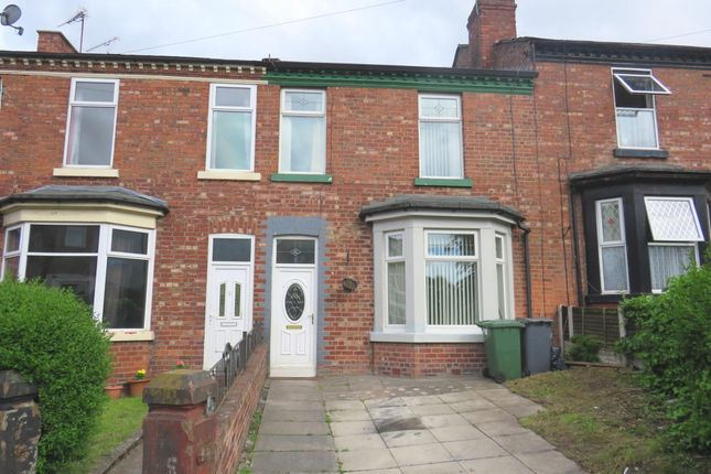 Thumbnail Property to rent in The Woodlands, Tranmere, Birkenhead