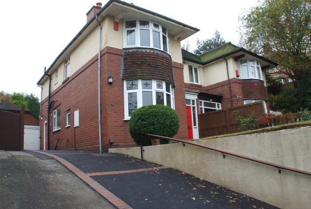 Thumbnail Semi-detached house to rent in Quarry Road, Hartshill, Stoke-On-Trent