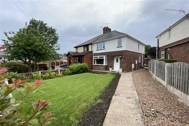 Thumbnail Semi-detached house for sale in Nethermoor Lane, Killamarsh, Sheffield, Derbyshire
