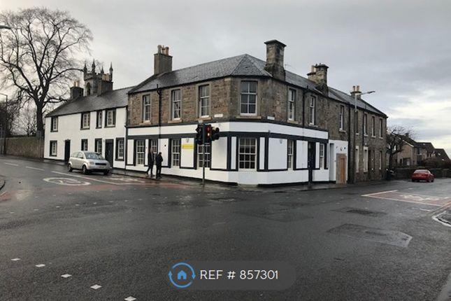 Exterior of Kirk Brae, Edinburgh EH16